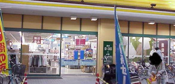 良品 川西 無印 兵庫県の無印良品|超大型店・大型店・小型店|店舗一覧